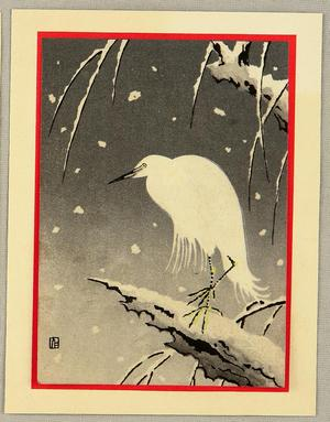 Ito Nisaburo: Heron on a Snowy Night - woodblock - Japanese Art Open Database