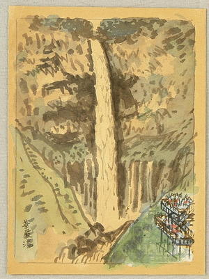 Ito Nisaburo: Kegon Waterfall - watercolour - Japanese Art Open Database