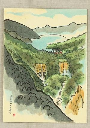 Ito Nisaburo: Lake and Waterfalls - trial print - Japanese Art Open Database