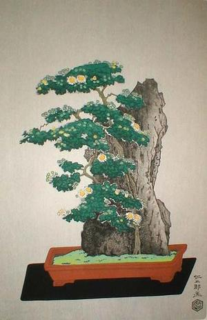 Ito Nisaburo: Potted Chrysanthyemum - Japanese Art Open Database