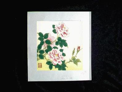Ito Nisaburo: ROSES - Japanese Art Open Database