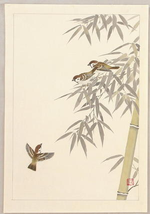 Ito Nisaburo: Sparrows and Bamboo - Japanese Art Open Database