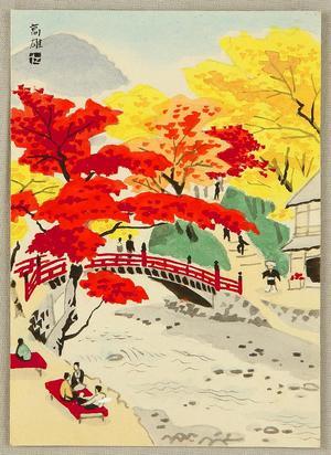 Ito Nisaburo: Takao in Autumn - Japanese Art Open Database