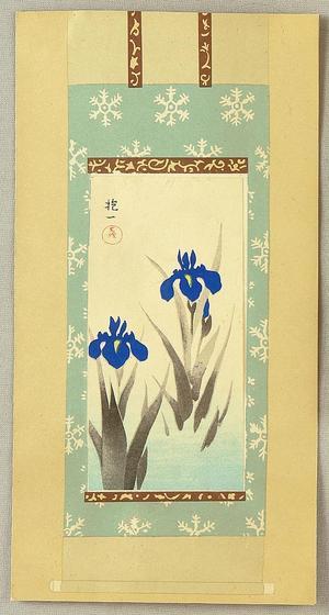 Ito Nisaburo: Two Iris - Japanese Art Open Database