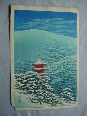 逸見享: After a Snowfall, Yasaka Shrine, Kyoto - Japanese Art Open Database