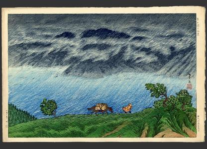 Henmi Takashi: Lake Ashinoko in rain - Hakone - Japanese Art Open Database