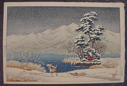 Henmi Takashi: Lake Shibayama in Kaga - Japanese Art Open Database