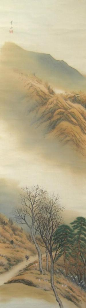 逸見享: Misty landscape - Japanese Art Open Database