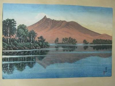 逸見享: Ohnuma Park, Komagadake - Japanese Art Open Database