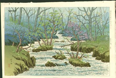 逸見享: Oirase in Spring - Japanese Art Open Database