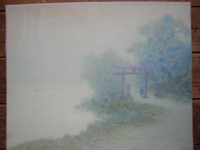 Ito Yuhan: Lakeside Scene- Misty Morning with Torii - Japanese Art Open Database