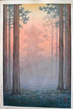 Ito Yuhan: Pagoda At Nikko - Japanese Art Open Database