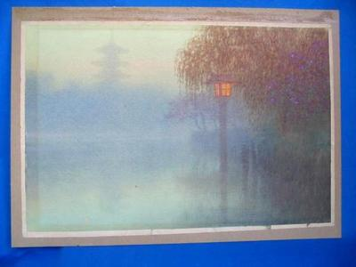 Ito Yuhan: Pagoda in mist - Japanese Art Open Database