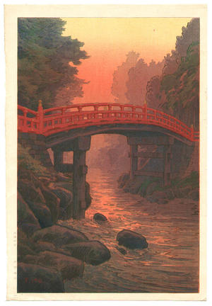 Ito Yuhan: Sacred Bridge, Nikko - Japanese Art Open Database