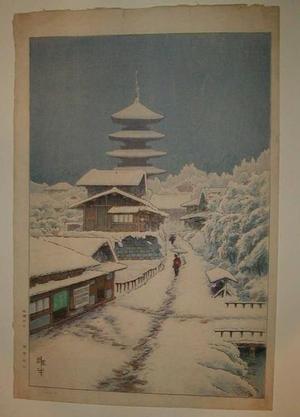Ito Yuhan: Tenno-Ji in the Sno - Japanese Art Open Database