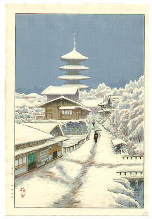 Ito Yuhan: Tenno-Ji in the Sno - Japanese Art Open Database