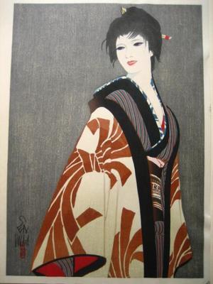 Iwata Sentaro: A Star Stream — 星の流れ - Japanese Art Open Database