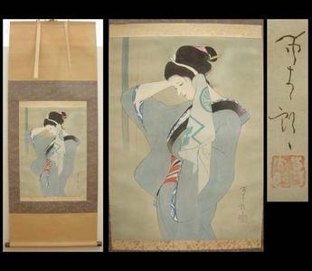 Iwata Sentaro: After a Bath - Japanese Art Open Database