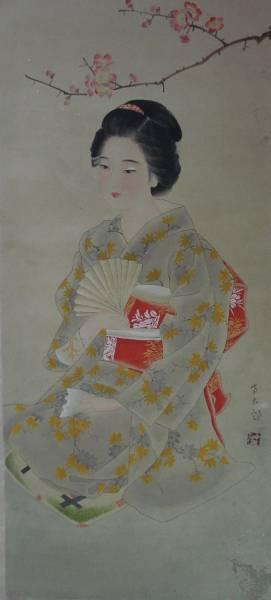 Iwata Sentaro: Bijin with Fan - Japanese Art Open Database