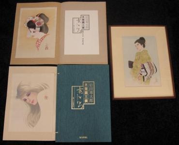 Iwata Sentaro: Flowers — 華燈 - Japanese Art Open Database