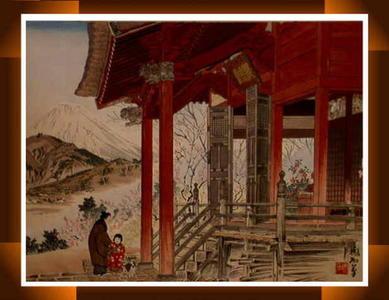 Jokata Kaiseki: Early Spring- Fuji from the Kwannon Temple at Matsuda — 初春- 松田からの富士 - Japanese Art Open Database