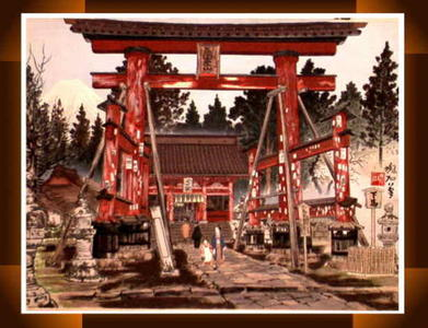 Jokata Kaiseki: Fuji Northern Entrance- Asama Shrine — 富士山北口浅間神社と富士 - Japanese Art Open Database