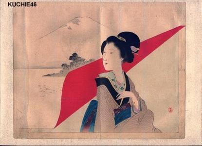 Kajita Hanko: Bijin and Fuji - Japanese Art Open Database