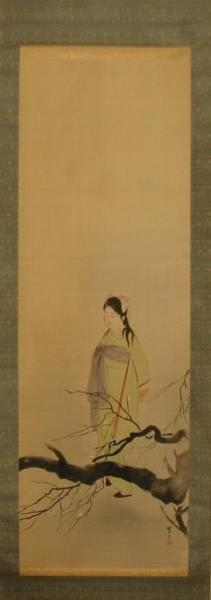 Kajita Hanko: Bijin and Plum Tree — 梅樹美人之図 - Japanese Art Open Database