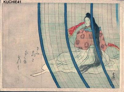 梶田半古: Bijin behind screen net - Japanese Art Open Database