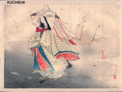 梶田半古: Bijin in reeds - Japanese Art Open Database