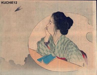 梶田半古: Bijin thinking - Japanese Art Open Database