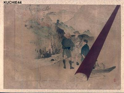 Kajita Hanko: Explorers - Japanese Art Open Database