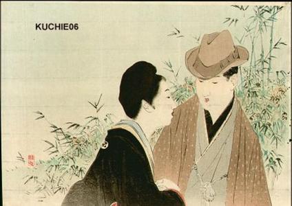 梶田半古: Man and Woman - Japanese Art Open Database