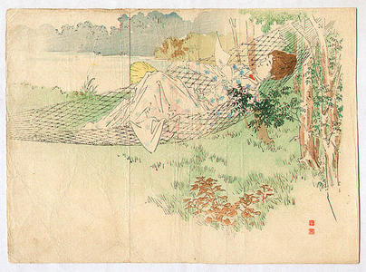 Kajita Hanko: Mount Karabitsu - Japanese Art Open Database