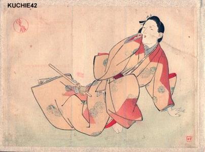 Kajita Hanko: Surprised Bijin - Japanese Art Open Database