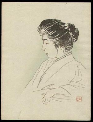 梶田半古: Womans Portrait - Japanese Art Open Database