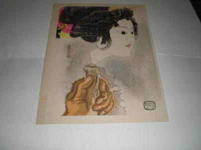 Kamei Tobei: Bunraku Puppet - Japanese Art Open Database