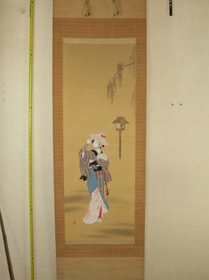 Kanoko: Shamisen Entertainer - Japanese Art Open Database