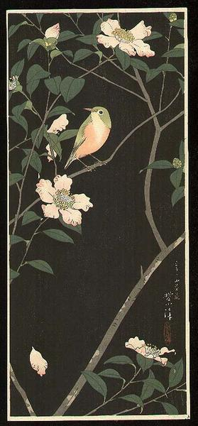 笠松紫浪: Bird and Flower - Japanese Art Open Database