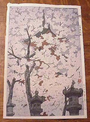 Kasamatsu Shiro: Cherry Blossoms At Toshogu Shrine, Ueno - Japanese Art Open Database