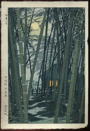 笠松紫浪: Bamboo In Early Summer - Japanese Art Open Database