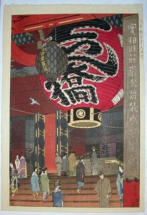 Kasamatsu Shiro: Great Lantern at the Asakusa Kannondo - Japanese Art Open Database