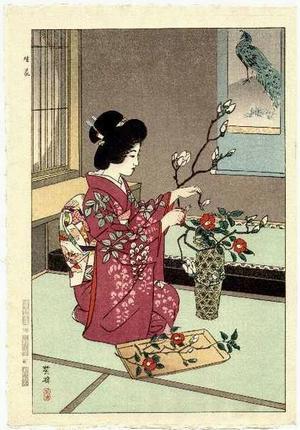 笠松紫浪: Ikebana - Japanese Art Open Database