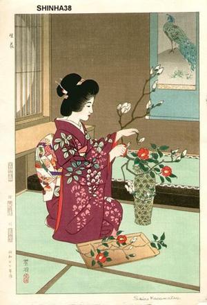 Kasamatsu Shiro: Ikebana - Japanese Art Open Database