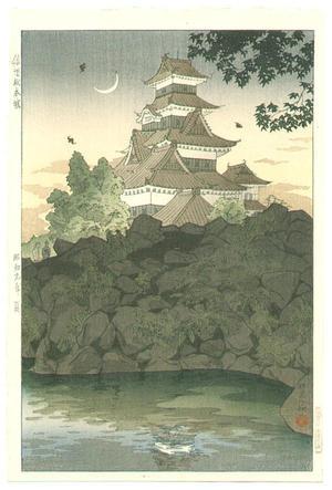 笠松紫浪: Matsumoto Castle in Shinshu - Japanese Art Open Database