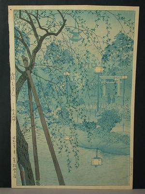 Kasamatsu Shiro: Misty Evening at Shinobazu Pond, Tokyo — 不忍池 - Japanese Art Open Database