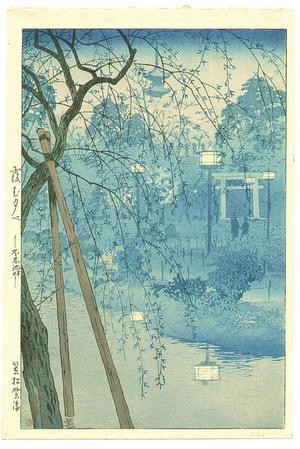 笠松紫浪: Misty Evening at Shinobazu Pond, Tokyo — 不忍池 - Japanese Art Open Database