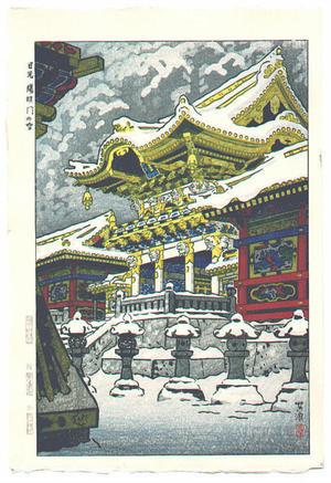 笠松紫浪: Nikko Yomeimon no Yuki (Snow at Yomei Gate in Nikko) - Japanese Art Open Database