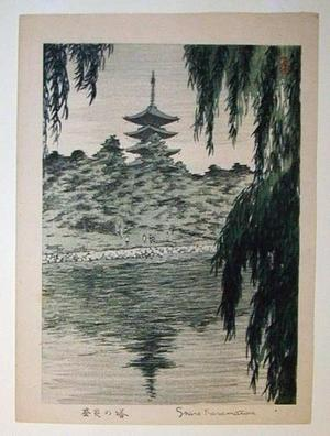 笠松紫浪: Pagoda at Nara — 奈良の塔 - Japanese Art Open Database