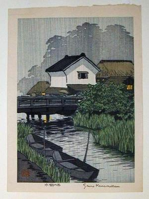 笠松紫浪: Rain at xxx - Japanese Art Open Database